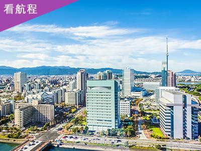 濟州-福岡