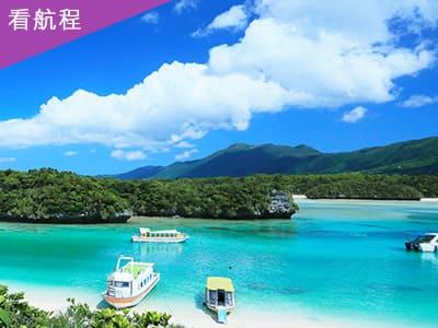 石垣島–那霸