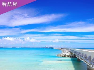 宮古島–石垣島
